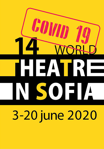 World Theatre in Sofia this June has been postponed