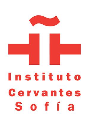 Cervantes_logo-[Converted]