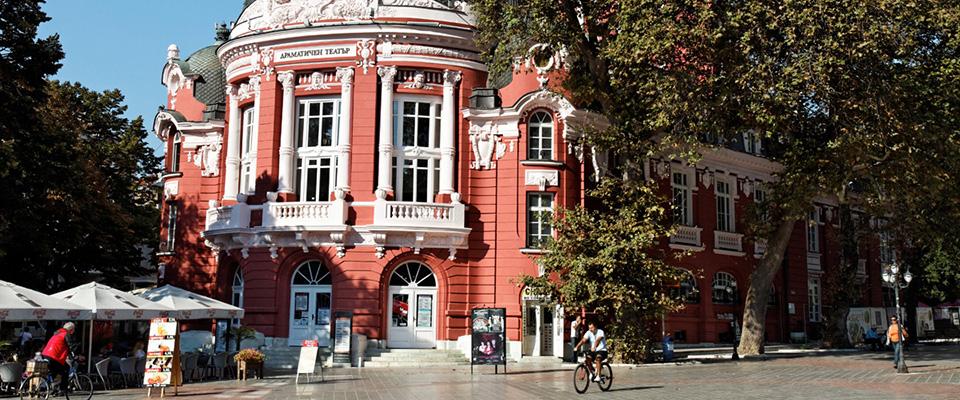 """Stoyan Bachvarov"" Drama Theatre – Main Stage"