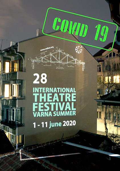 Varna Summer International Theatre Festival will not take place this June
