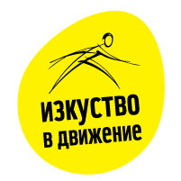 6_Logo_Izkustvo_v_dvijenieI