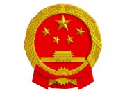 Logo for the People's Republic of China