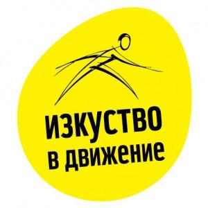 izkustvo-v-dvijenia-logo