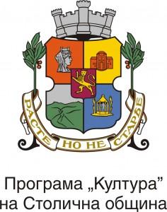 logo_programa_2_cveten_bg