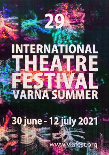 """International Theatre Festival """"Varna Summer"""""""