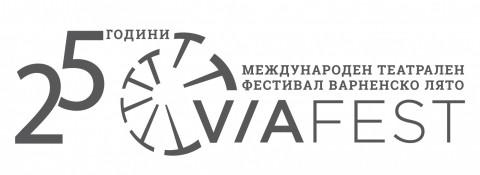 """25 години Международен театрален фестивал """"Варненско лято"""""""