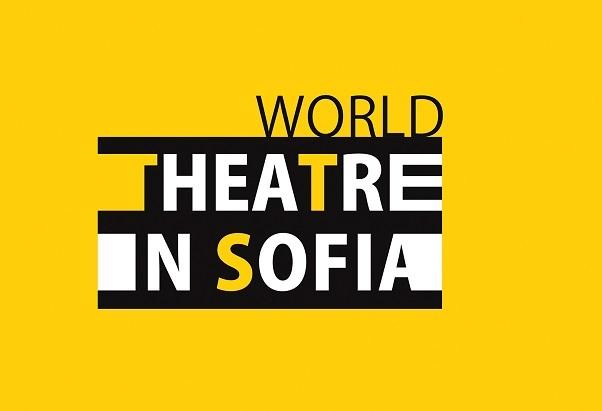 15 years World Theatre in Sofia