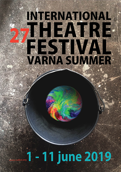 "International Theatre Festival ""Varna Summer"""