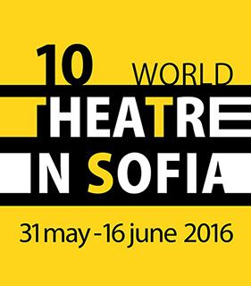 World Theatre in Sofia