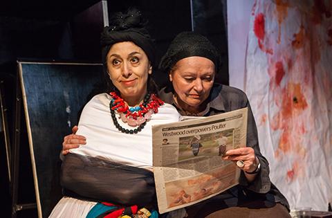 PHANTOM PAIN (50 years Theatre 199)