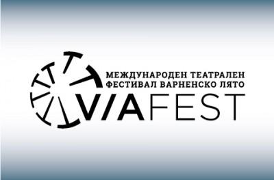 Международна среща: ТЕАТРАЛНИТЕ ФЕСТИВАЛИ В КОНТЕКСТА НА ПРОМЕНЯЩА СЕ ЕВРОПА
