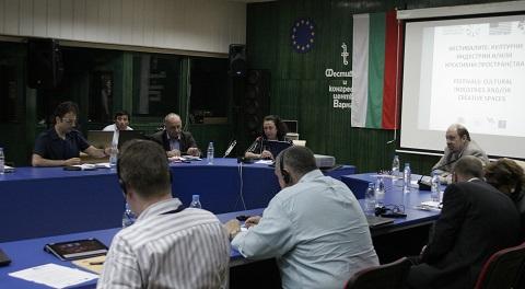 Международна конференция ФЕСТИВАЛИТЕ: КУЛТУРНИ ИНДУСТРИИ И/ИЛИ КРЕАТИВНИ ПРОСТРАНСТВА